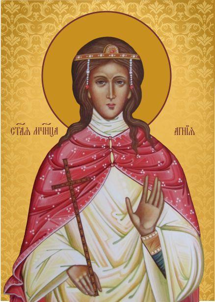 Св. Агнія