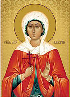 Св. Алевтина