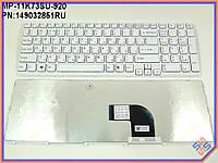 Клавиатура для ноутбука SONY SVE17 ( RU White с рамкой). Оригинальная клавиатура. Русская раскладка. Цвет Белый