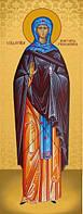 Св. Анастасія Римлянина