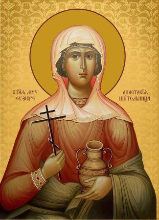 Св. Анастасія узорешительниця