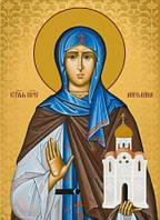 Св. Ангеліна