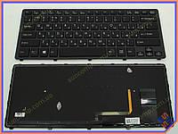 Клавиатура для ноутбука SONY SVF14N  ( RU Black черная рамка с подсветкой). Оригинальная клавиатура. Русская раскладка.