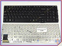 Клавиатура для ноутбука SONY VPC-SE Series (For backlit version) ( RU Black ). Оригинальная клавиатура. Русская раскладка.