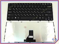 Клавиатура для ноутбука SONY SVE14  ( RU Black черная рамка ). Оригинальная клавиатура. Русская раскладка. 9Z.N6bsq.M0r Sdmsq