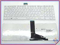 Клавиатура Toshiba Satellite L850, L855, L870, L875, C850, C855, C870, C875 ( RU White с рамкой). Оригинальная клавиатура. Русская раскладка