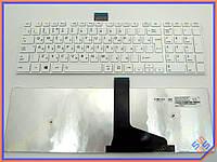 Клавиатура для ноутбука Toshiba Satellite C55-A C50, C50D, C55, C55D ( RU White с рамкой).Оригинальная клавиатура. Русская раскладка.
