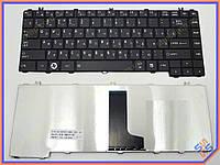 Клавиатура для ноутбука Toshiba Satellite C600, C600D, L600, L630, L640, C640, C645 ( RU Black ). Оригинальная клавиатура. Русская раскладка.