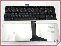 Клавиатура для ноутбука Toshiba Satellite C50 C50D C55 C55D C55dt C55dt-a C55D C55D-A C55T-A ( RU Black ). MP-11B96GB-930B  Оригинальная клавиатура.