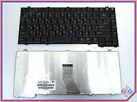 Клавиатура для ноутбука Toshiba Satellite A10, A100, M10, M30, M45, M50, M70, M100, A20, A25, A30, A35, A40, A45, A60. A80, A135 P10 P20 ( RU Black ).