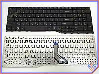 Клавиатура для ноутбука Fujitsu Lifebook AH532 ( RU Black СТАРЫЙ Дизайн! ). Внимание! Только по предоплате! Перед покупкой уточнять все детали!!!