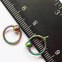 Кольцо сегментное (диаметр 8 мм) с шариком 4 мм для пирсинга сосков. Сталь 316L, радужное анодирование.