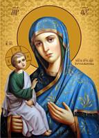 Ієрусалимська  Богородиця