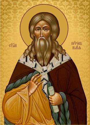 Святий Ілья
