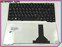 Клавиатура Fujitsu Amilo SI3655, SA3650 ( RU Black ). Оригинальная клавиатура. Русская раскладка.