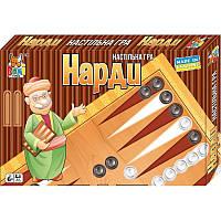 Детская настольная игра «Нарды» 0127 Boni Toys