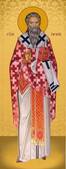 Св. Тарасій