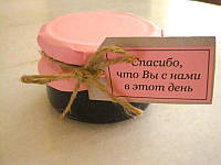 Ежевичный джем