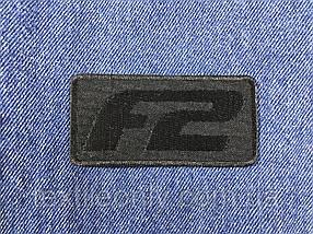 Нашивка Formula 2 , цвет черный 84х42мм