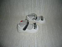 Нарядные туфли для девочек Apawwa размеры 23, 25 арт M 07