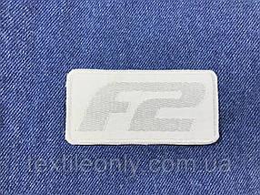 Нашивка Formula 2 , цвет , белый 84х42мм