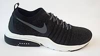 Оригинальные Кроссовки Мужские Nike Air Presto