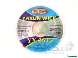 Aksline Оплётка Ya Xun YX-3015 (3,0 мм)
