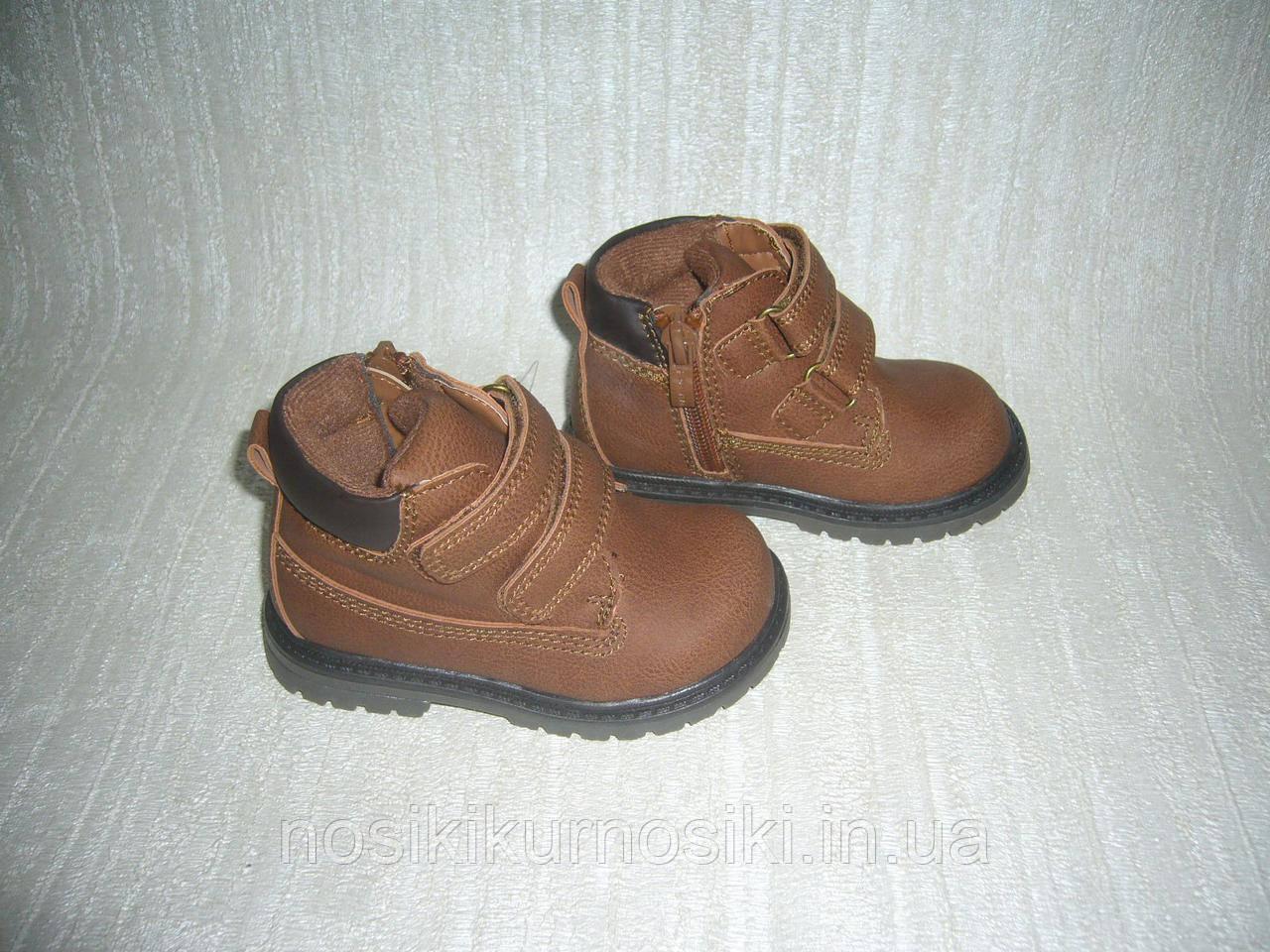 Демисезонные ботинки для мальчиков Apawwa размеры 22, 26 коричневые