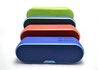 Портативная Bluetooth колонка SONY XB2