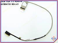 Шлейф матрицы ноутбука HP ENVY 17-J, TouchSmart M7 Series 6017B0417701 LCD Cable