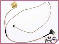 Шлейф матрицы ноутбука LENOVO G50-30 G50-70 G50-75 G50-40 G50-45 Z50-70 Z50-45 (для интегрированной видеокарты) DC02001MH00 LCD Cable