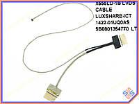 Шлейф матрицы ноутбука ASUS X555 K555 A555 F555 R556L X555LA X555LD X554L Y583L W509L DX992 LCD Cable P/N: 1422-01UQ0AS