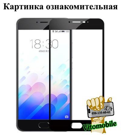 Защитное стекло оригинальное Xiaomi Redmi Note 4 Black 2,5D / закругле