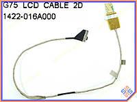 Шлейф матрицы ноутбука Asus G75V G75VW G75VX G75VM G75 LCD DISPLAY CABLE 2D 1422-016A000