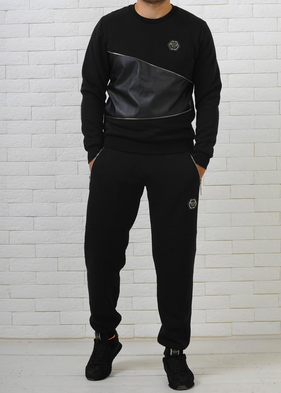 Мужской спортивный костюм Philipp Plein(Филипп Плеин)