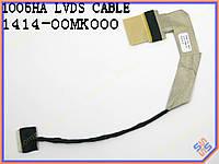 Шлейф матрицы ноутбука Asus EEEPC 1001, 1005, 1001PX, 1005HA, 1015P, 1015PE, 1015PED  LCD Video cable 30PIN LED 1422-00MK000 , 1414-OOMKOOO