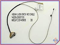 Шлейф матрицы ноутбука Asus K56 K56C K56CM K56CA K56V S56 S56C A56 A56C LED 40pin с микрофоном. P/N: 14005-00600000 14005-00600100