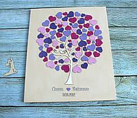 Дерево пожеланий (Размер рамки 60х70см, 90 сердечек)