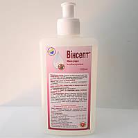 Винсепт жидкое антибактериальное мыло, 500 мл с дозатором