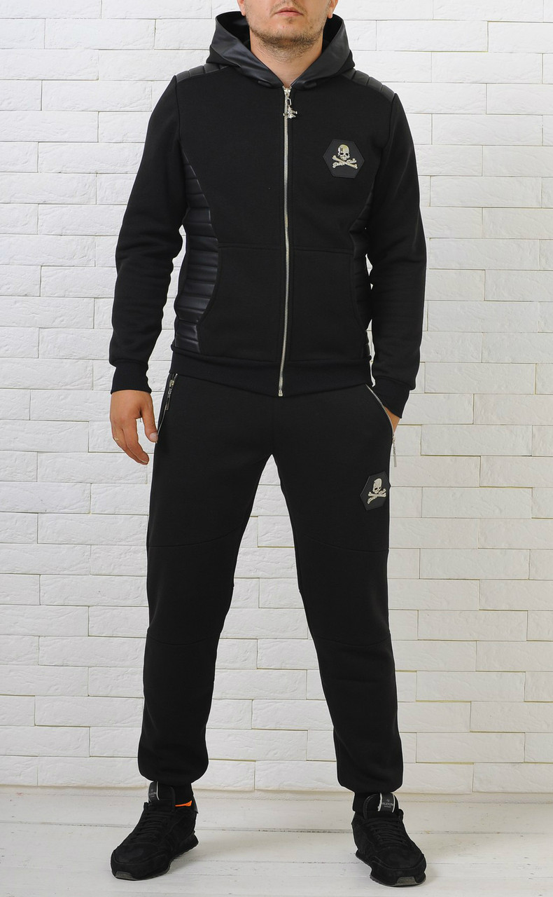 Утепленный мужской спортивный костюм Philipp Plein (Филипп Плеин)