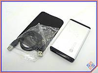 """Карман внешний USB2.0 для HDD 2.5"""" SATA 9.5mm Алюминиевый BET-2517U2 Silver. Поддержка дисков до 3Tb. В комплекте чехол, кабель USB2.0"""