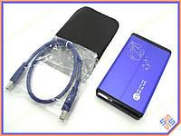 """Карман внешний USB3.0 для HDD 2.5"""" SATA 9.5mm Алюминиевый BET-2517U3 Blue. Поддержка дисков до 3Tb. В комплекте чехол, кабель USB3.0"""