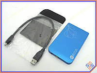 """Карман внешний USB3.0 для HDD 2.5"""" SATA 9.5mm Алюминиевый BET-257U3 Blue. Поддержка дисков до 3Tb. В комплекте чехол, кабель USB3.0"""