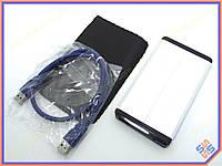 """Карман внешний USB3.0 для HDD 2.5"""" SATA 9.5mm Алюминиевый BET-2517U3 Silver. Поддержка дисков до 3Tb. В комплекте чехол, кабель USB3.0"""