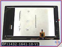 "Матрица с тачскрином для планшета Lenovo Yoga 2 830 8.0"" Black ORIGINAL. LCD модуль (Дисплей + тачскрин)"