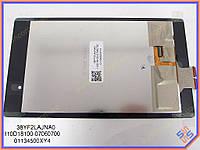 """Матрица с тачскрином для планшета ASUS Nexus 7 ME571 (2nd Gen 2013) 7.0"""" ORIGINAL. LCD модуль (Дисплей + тачскрин)"""