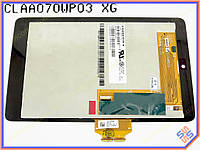 Матрица с тачскрином для планшета ASUS Nexus 7 ME370 (Матрица Chunghwa CLAA070WP03 XG 070WP03S 1200*800, 31 pin, тачскрин 95.7004FAG.104-G/.1)