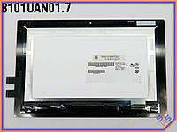 """Матрица с тачскрином для планшета Lenovo Miix 3 1030  10.1"""" (B101UAN01.7) Black ORIGINAL. P/N: FP-TPFT10116E-02 FP-TPFY10113E-02X"""