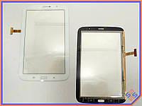 "Сенсорное стекло (тачскрин) для планшета Samsung Galaxy Note 8.0"" N5100, N5110 3G Version Series White ORIGINAL"