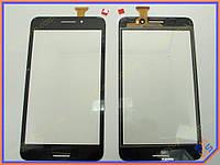 """Сенсорное стекло (тачскрин) для планшета ASUS Fonepad ME375, FE375CG (K019) 7.0"""""""